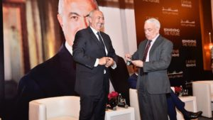 The Legacy of Fouad Makhzoumi<br/><h4>From the Foreword to <em>Reinventing the Future</em></h4></h3>